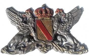 Großherzogthum /GHZ/ Baden Wappen