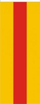 Bad. Bannerfahne ohne Wappen