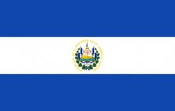 El Salvador mit Wappen
